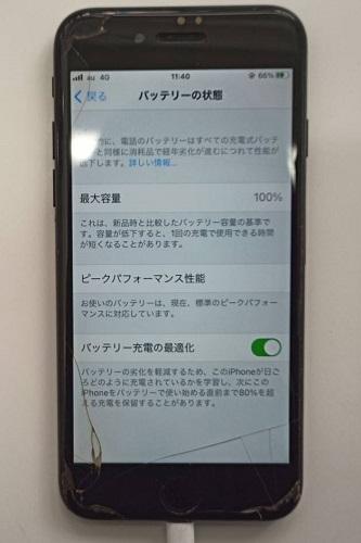 バッテリー交換修理で新品のバッテリーが付いたiPhone7画像