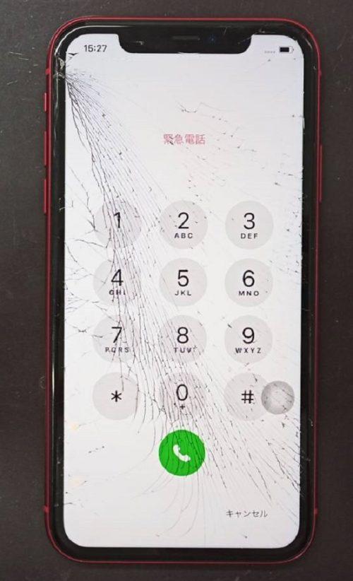 落として画面にひび割れがあるiPhone11画像