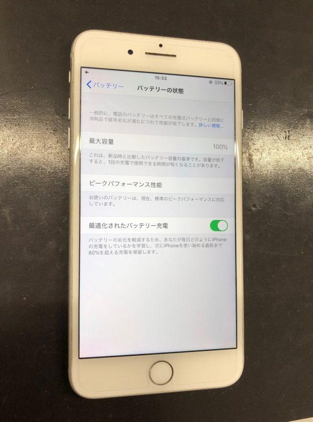 バッテリー交換後のiPhone8Plusです。