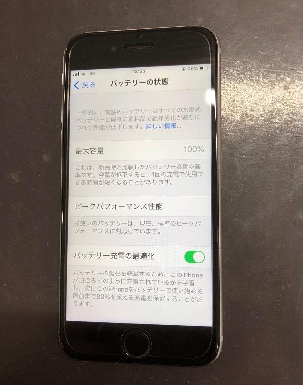 修理後のiPhone6sです。