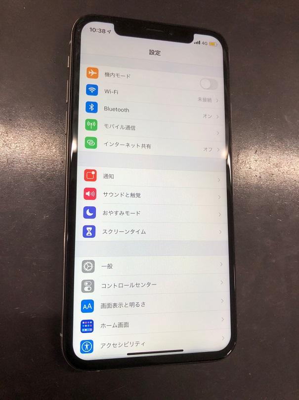 修理後のiPhoneXSです。