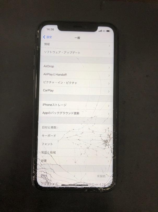 iPhone11の画面割れです。