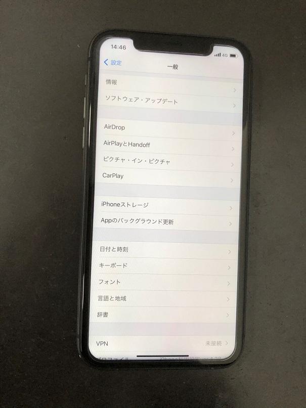 修理後のiPhone11です。
