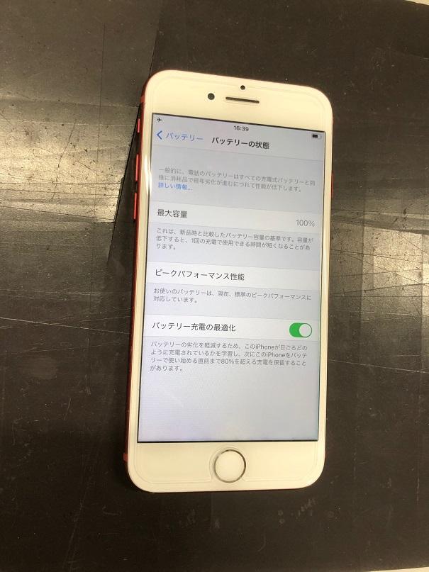 バッテリー交換後のiPhone8です。
