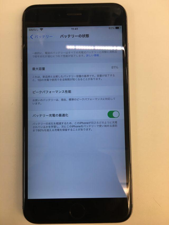 iPhone6sPlus バッテリー交換前