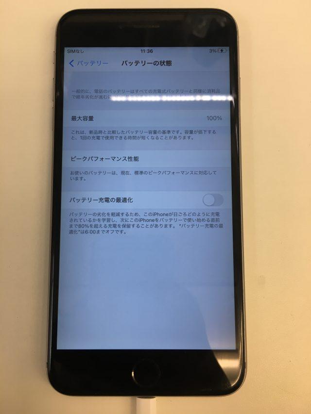 iPhone6sPlus バッテリー交換後