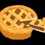 パイ専門店「feal」期間限定でオープン!