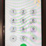 静岡市駿河区でiPhoneの画面修理をお探しならスマップル静岡店にご相談下さい!