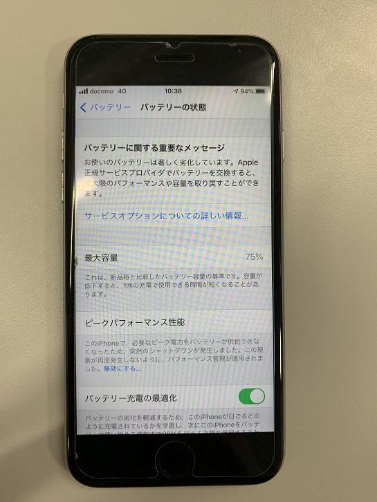 修理前のiPhone6s