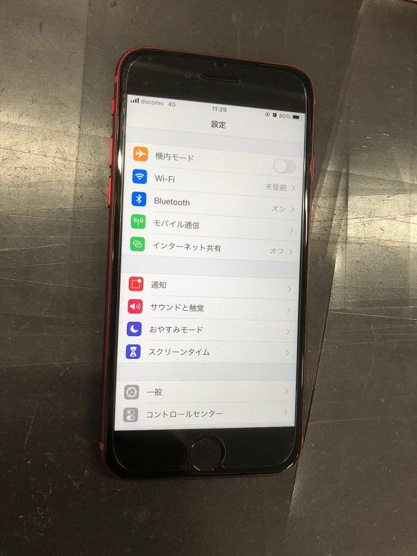 修理後のiPhone8です。