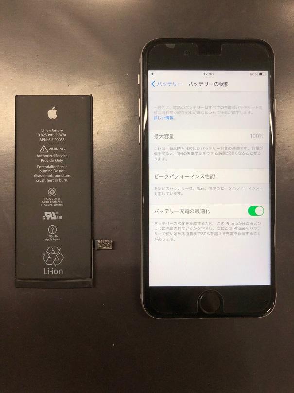 バッテリー交換後のiPhone6sです。