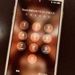 iPhone8画面割れ修理!お時間30分の即日修理が可能!