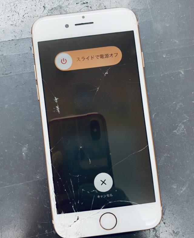 iPhone8修理後