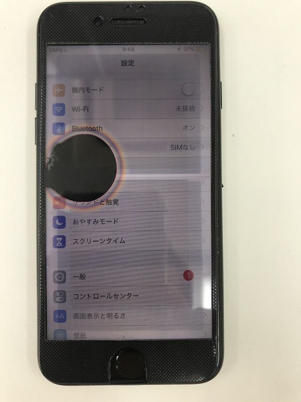 iPhone7液晶交換修理