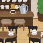 オシャレで気持ち良い純喫茶オープン