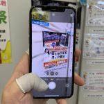 iPhone 11 Proの外カメラにヒビ割れが・・・(T_T)