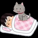 2月18日は…安眠の日!💤💤