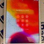 iPad6の画面修理はスマップル静岡店が早くてデータも消えず修理できておすすめです。