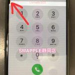 iPhoneの液漏れやタッチ不良は即日で修理できます!