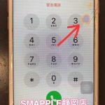 iPhoneの画面に黄色い点が!スマップル静岡店で取り除けます!