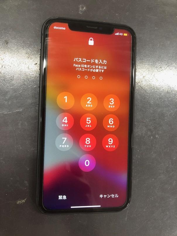 画面修理後のiPhone11です。
