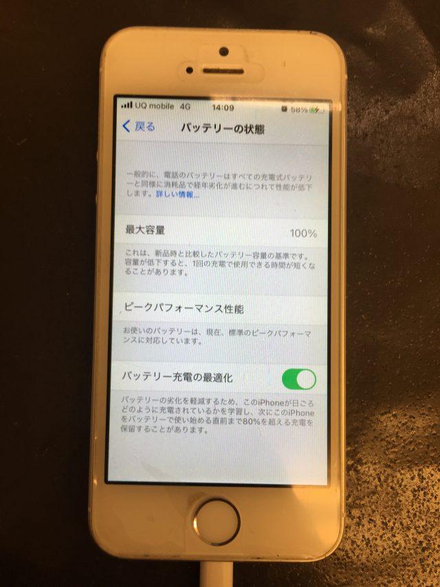 iPhoneSE バッテリー劣化 交換後