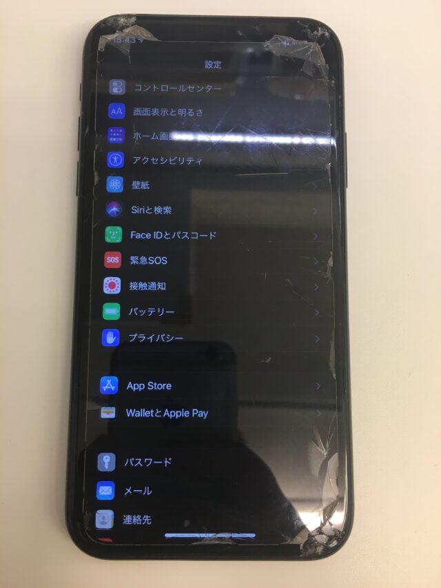 iPhone11 画面交換前