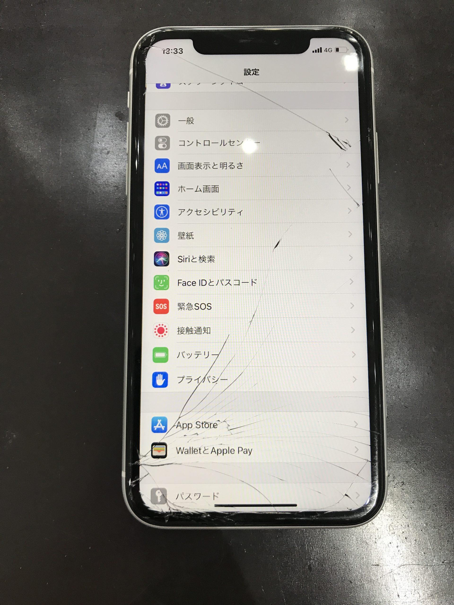 iPhone11のガラス割れもスマップル熊本店ですぐにお直しいたします!
