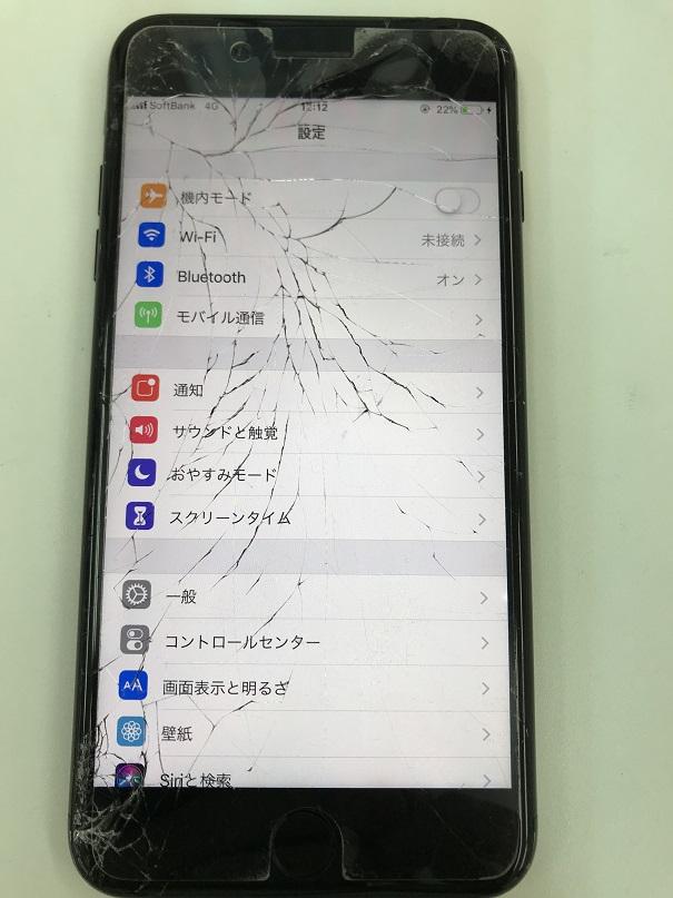 iPhone7Plus画面交換修理
