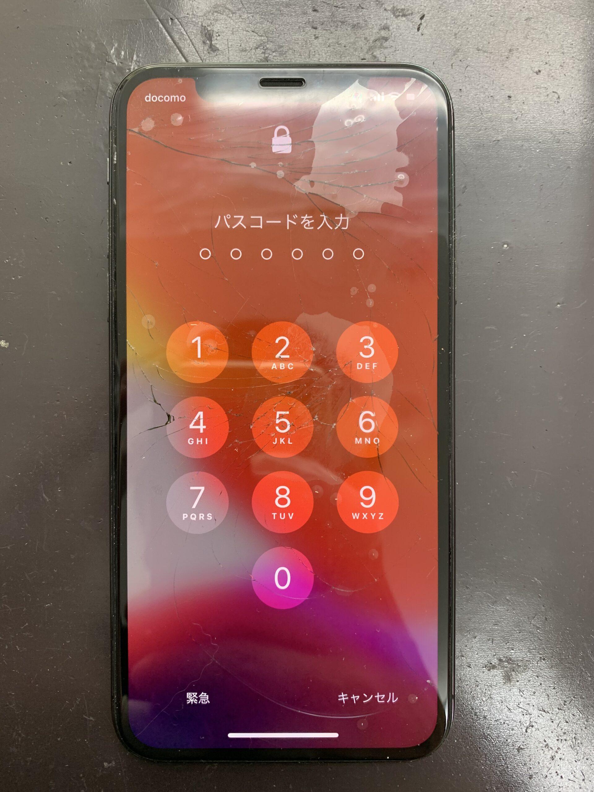 iPhoneXの画面が割れても修理をすれば綺麗になります!即日修理でデータもそのままなので安心です!