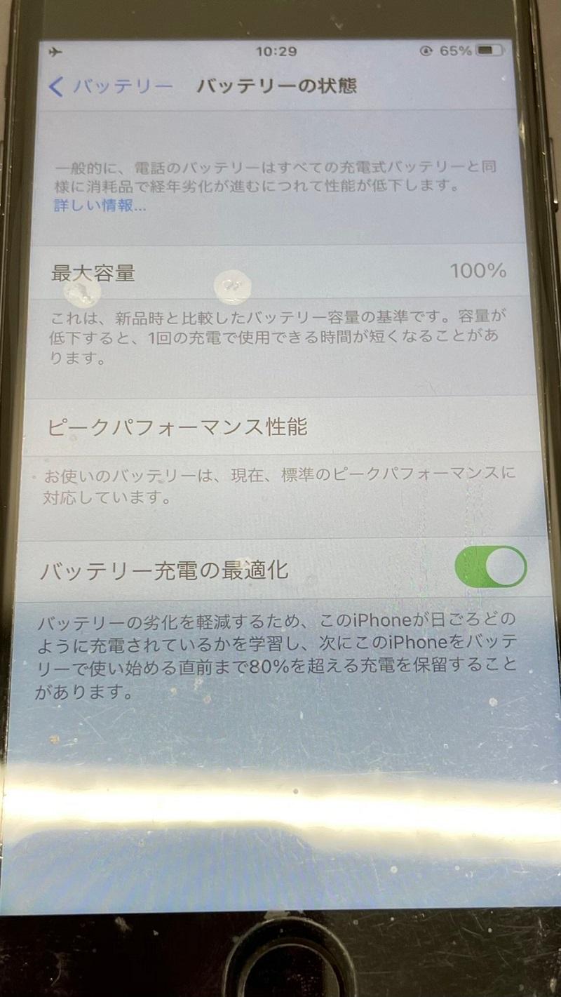 iphone7 電池新品 劣化解消 電池交換後