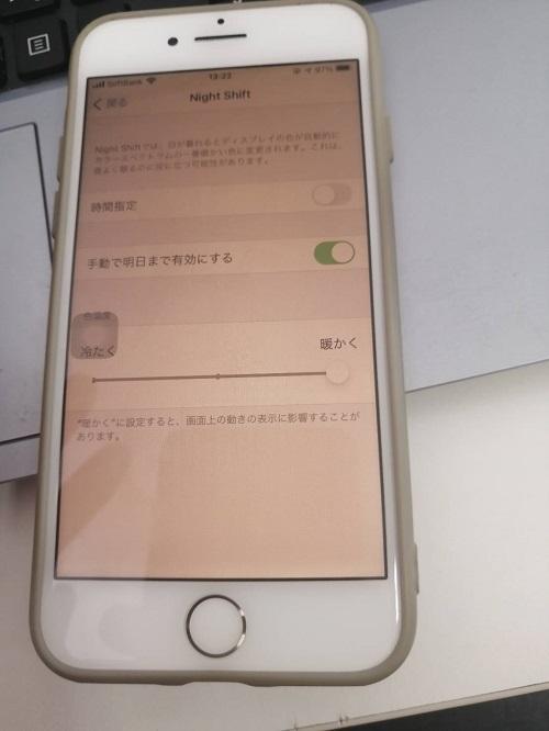 iPhoneサンプル