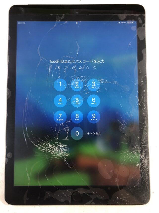 宮崎市 iPad修理