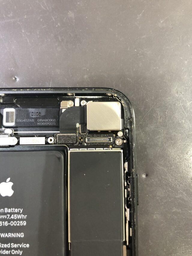 みやざき iPhone修理