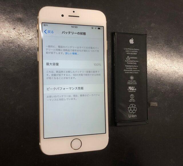 バッテリー交換後のiPhone6です。