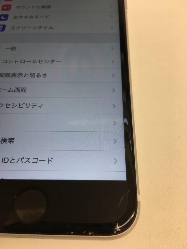 iPhone8 画面交換前 下部