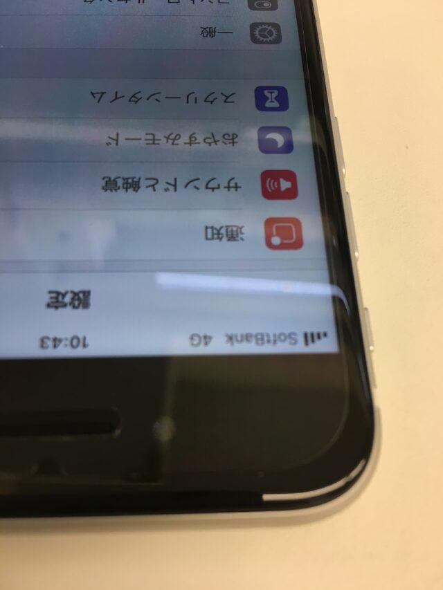 iPhone8 画面交換後 上部