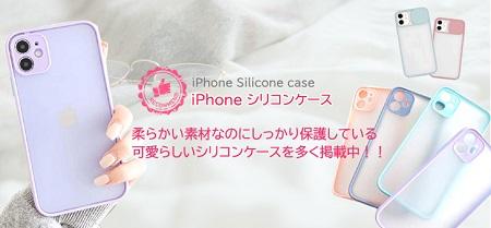 リーラボ楽天市場のiPhoneケース売れてます(^o^)丿