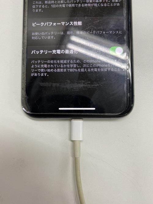 充電器が奥まで刺さらないiPhone8