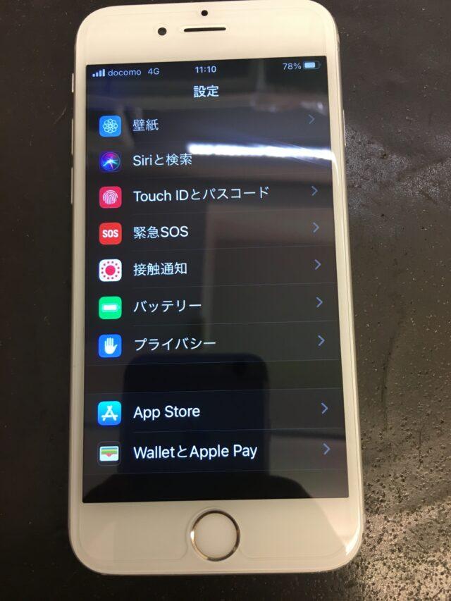 iPhone6s 画面割れ 修理後
