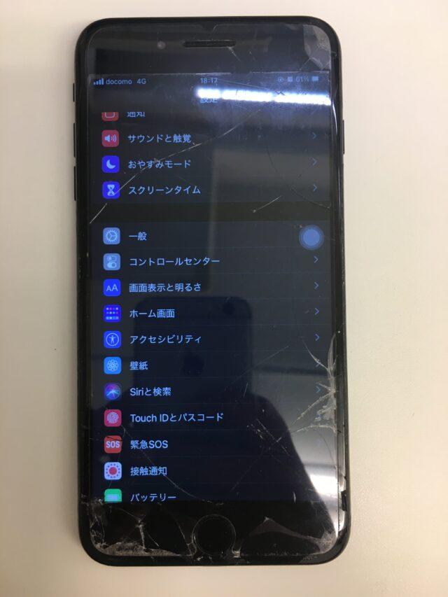 iPhone7Plus 画面交換前
