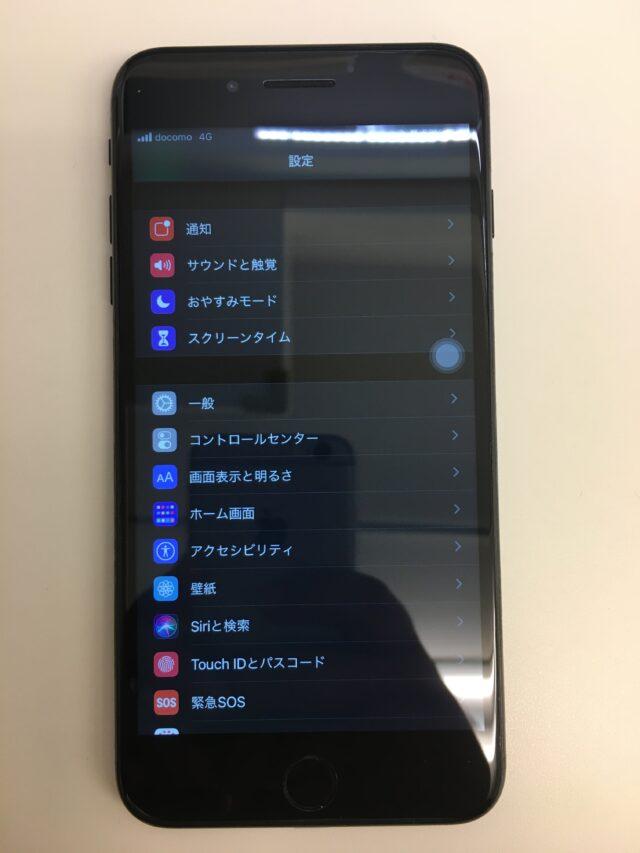 iPhone7Plus 画面交換後