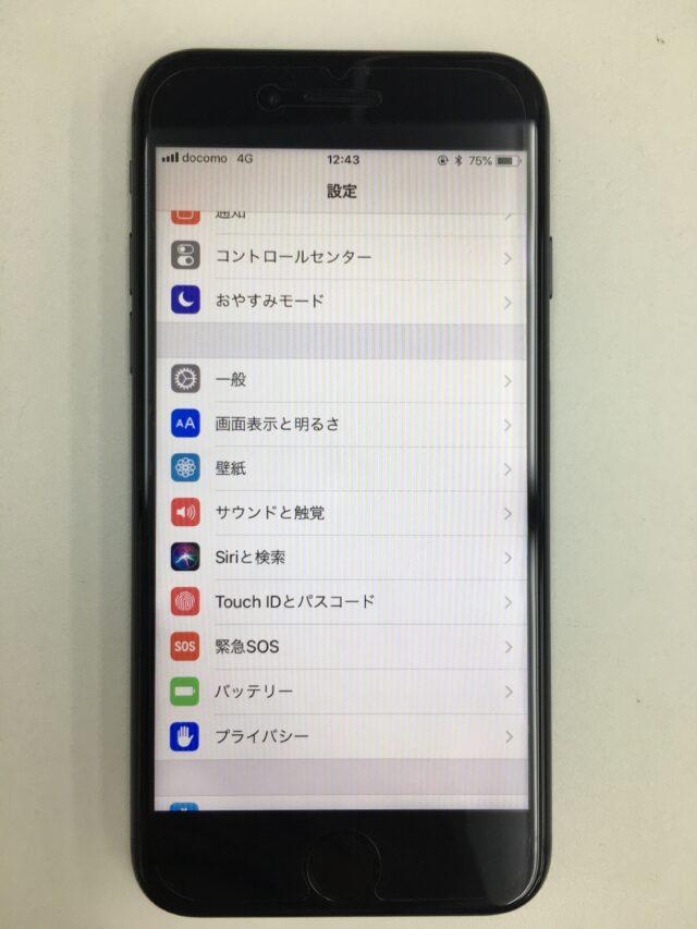 iPhone8 画面交換後