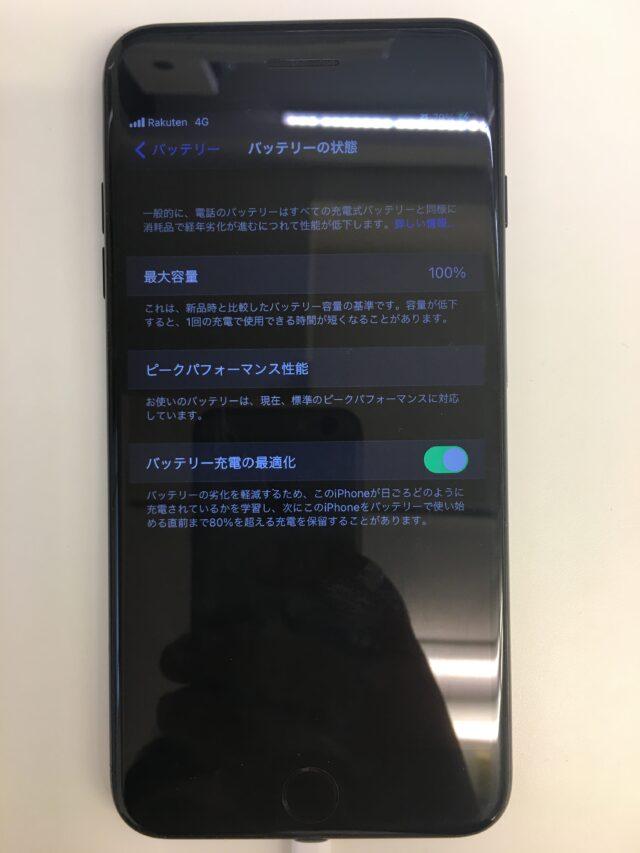 iPhone7Plus バッテリー交換後
